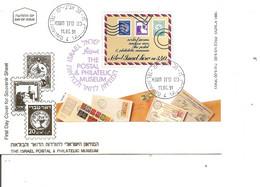 Israel - Timbres Sur Timbres  ( FDC De 1991 à Voir) - FDC
