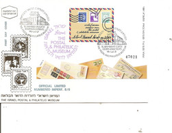 Israel - Timbres Sur Timbres  ( FDC De 1991 Avec BF Non Dentelé à Voir) - FDC