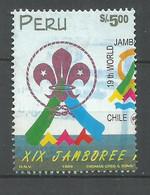 PERU YVERT NUM. 1159 USADO - Peru