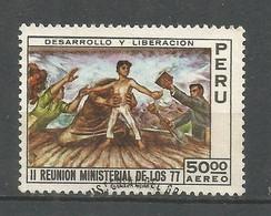 PERU CORREO AEREO YVERT NUM. 309 USADO - Peru