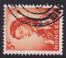 Hongkong 1962, Minr 196-y (wm Sideways) Vfu - Gebraucht