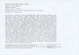 1997 Crabes De Salomon * * - Solomoneilanden (1978-...)
