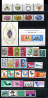 Germany 1976. Complete Commemorative Year Set. MINT (MNH)** 35 Stamps + 2 Sheets - Ungebraucht