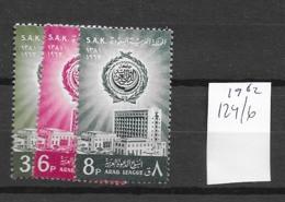 1962 MNH Saudi Arabia Michel 124-6 Postfris** - Arabia Saudita