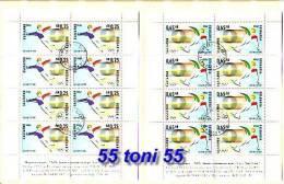 2002 Sport Olympic G. - S.LAKE CITY  2 Sheet  Used (O) BULGARIA / Bulgarie - Blocks & Kleinbögen