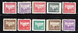 "China 1949 - East China  "" Railway And Postrunner "", 10 Stamps  Ungebraucht / MNH / Neuf - Ostchina 1949-50"