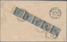 Deutsche Post In Der Türkei: 1894, Freimarke 20 Pf Krone Adler Mit Aufdruck 1 Piaster, Senkrechter F - Deutsche Post In Der Türkei