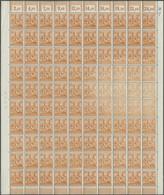 Alliierte Besetzung - Gemeinschaftsausgabe: 1947, Kontrollrat II, 24 Pfg. Als Ganzbogen In Der Besse - Gemeinschaftsausgaben