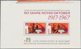 """DDR: 1967, Blockausgabe """"50 Jahre Roter Oktober"""". Lot Mit Fünf Verschiedenen Phasendrucken In Übergr - Ungebraucht"""