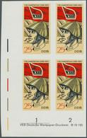 DDR: 1971, Parteitag Der SED 25 Pf. 'Soldat Und Raketen' In 5 Verschiedenen Ungezähnten PHASENDRUCK- - Ungebraucht