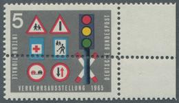 """Bundesrepublik Deutschland: 1965, """"IVA-München"""" 5 Pfennig Mit Waagerechter Zusätzlicher Zähnungsreih - Ungebraucht"""