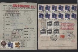 China Domestic Parcel Form (2 Sheets)  002 - Briefe U. Dokumente
