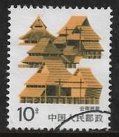 People's Republic Of China 1986. Scott #2055 (U) Folk House, Yunnan - Gebraucht