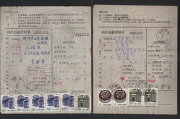 China Domestic Parcel Form (2 Sheets)  001 - Briefe U. Dokumente