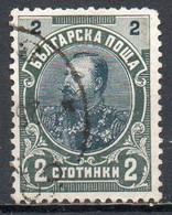 Bulgaria, 1901 - 2s Tsar Ferdinand - Nr.58 Usato° - Gebraucht
