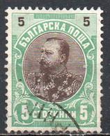 Bulgaria, 1901 - 5s Tsar Ferdinand - Nr.60 Usato° - Gebraucht