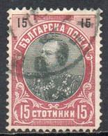 Bulgaria, 1901 - 15s Tsar Ferdinand - Nr.62 Usato° - Gebraucht
