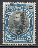 Bulgaria, 1901 - 25s Tsar Ferdinand - Nr.63 Usato° - Gebraucht