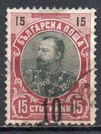 Bulgaria, 1903 - 10s On 15s Tsar Ferdinand, Overprinted - Nr.73 Usato° - Gebraucht