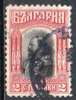 Bulgaria, 1911 - 2s Tsar Ferdinand - Nr.90 Usato° - Gebraucht