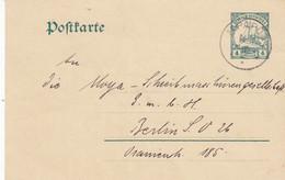 Deutsches Reich Kolonien DOA Postkarte 1910 - Kolonie: Deutsch-Ostafrika