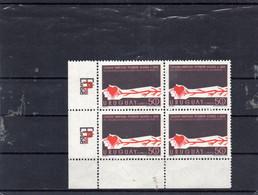 MEN - 1973 Uruguay . Congresso Donatori Di Sangue A Montevideo - Other