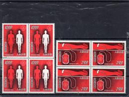 MEN - 1976 Thailandia - Movimento Donazioni  Di Sangue - Other
