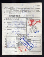 China Domestic Parcel Form Added Charge Label  0.50 Yuan - Briefe U. Dokumente