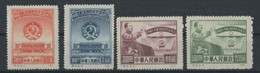CHINA 1950 Set Of 4 Stamps Mint No Gum As Issued - Ungebraucht