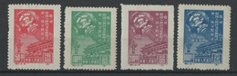 CHINA 1949 Set Of 4 Stamps Mint No Gum As Issued - Ungebraucht