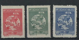 CHINA 1949 Set Of 3 Stamps Mint No Gum As Issued - Ungebraucht