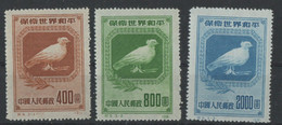 CHINA 1950 Set Of 3stamps Mint No Gum As Issued - Ungebraucht