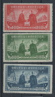 CHINA 1950 Set Of 3 Stamps Mint No Gum As Issued - Ungebraucht