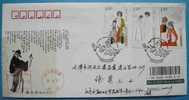 CHINA 2010-14 CHINA Kunqu Opera B-FDC REAL POST - 2010-2019