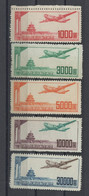CHINA 1951 Set Of 5 Airmail Stamps Mint No Gum As Issued - Ungebraucht