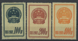 CHINA 1951 Set Of 5 Stamps Mint No Gum As Issued - Ungebraucht