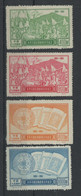 CHINA 1951 Set Of 4 Stamps Mint No Gum As Issued - Ungebraucht