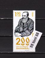 2021 Dostoevsky Is A Writer  1 V.-MNH   Bulgaria/Bulgarie - Ohne Zuordnung