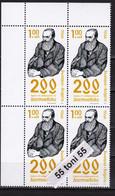 2021 Dostoevsky Is A Writer  1 V.-MNH X 4  Bulgaria/Bulgarie - Ohne Zuordnung