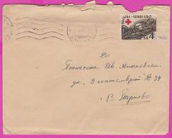 271842 / Cover Bulgaria 1947 - 4 Lv. Red Cross Croix Rouge , Bourgas - Tarnovo , Bulgarie Bulgarien Bulgarije - Briefe U. Dokumente