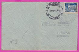 271854 / Cover Bulgaria 1948 - 4 Lv. , Village Rural Post Pushevo Tarnovo - Military Village Lyaskovo Krushari Dobrich - Briefe U. Dokumente