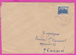 271855 / Cover Bulgaria 1948 - 4 Lv. Mineral Baths , Village Rural Post Pushevo Tarnovo - Stalin Varna Military Unit 62 - Briefe U. Dokumente
