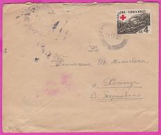 271856 / Cover Bulgaria 1947 - 4 Lv. Red Cross Croix Rouge , Plachkovtsi - Village Hotnitsa Tarnovo ,  Ressen - Briefe U. Dokumente