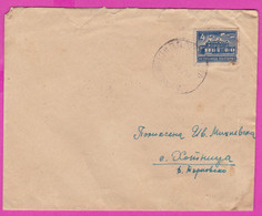 271857 / Cover Bulgaria 1948 - 4 Lv. National Assembly , TPO Stara Zagora - Village Hotnitsa Tarnovo ,  Ressen - Briefe U. Dokumente