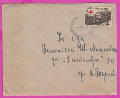 271858 / Cover Bulgaria 1947 - 4 Lv. Red Cross Croix Rouge , TPO Stara Zagora - Rousse -  Tarnovo ,Bulgarie Bulgarien - Briefe U. Dokumente