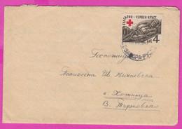 271860 / Cover Bulgaria 1947 - 4 Lv. Red Cross Croix Rouge , TPO Stara Zagora - Rousse - Village Hotnitsa  Tarnovo - Briefe U. Dokumente