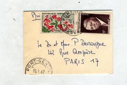 Lettre Cachet Port Gentil Sur Fleur Mba - Gabon (1960-...)