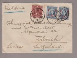 China 1915-06-30 Shanghai Brief Via Siberia Nach Zürich 20+25+25 - 1912-1949 Republik