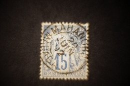 Alphée Dubois N°51  15 Cts Oblitéré Mahanoro Madagascar Du 20 Juin 1892 - Alphée Dubois