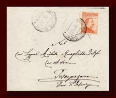 1917 Italy Italia Busta Mich C20 Dent 13 1/4 Vg MINERVINO MURGE X Pescopagano Letter - Poststempel